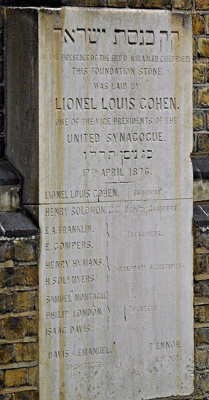 Foundation stone of former East London Synagogue now Temple Court