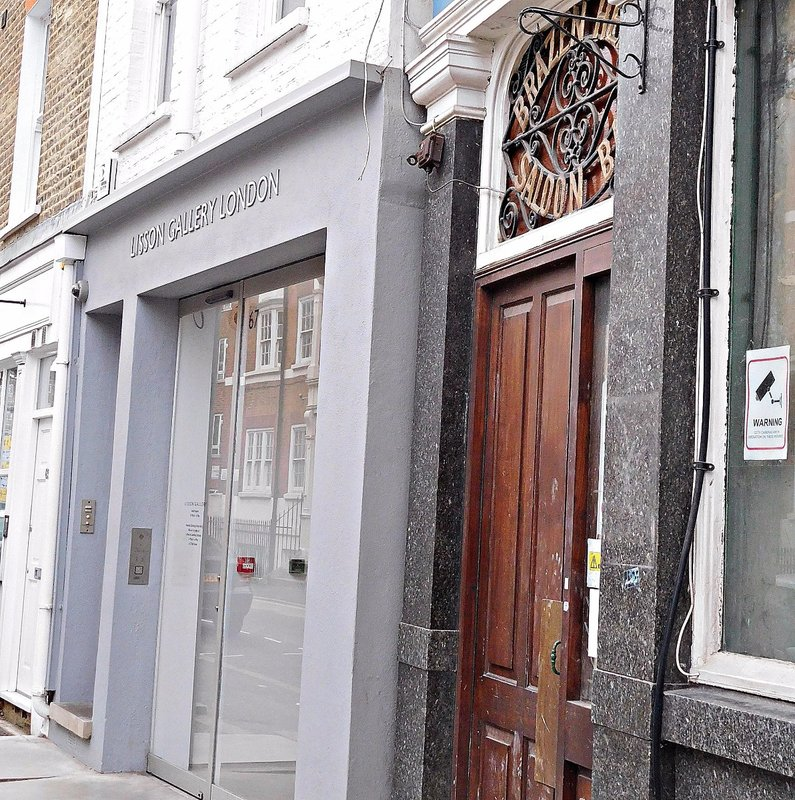 Lisson Gallery on Lisson Street and part of the 'Brazen Head' pub[/center