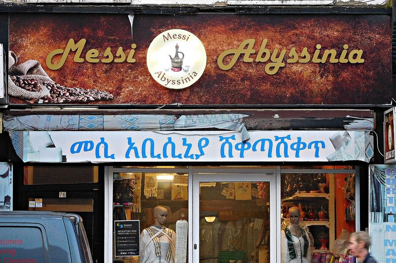 Ethiopian shop Goldhawk Rd