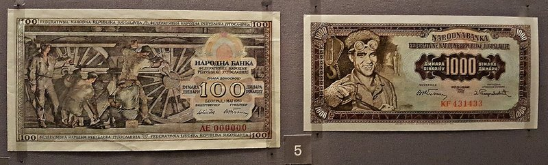 Yugoslav banknotes with industrial themes