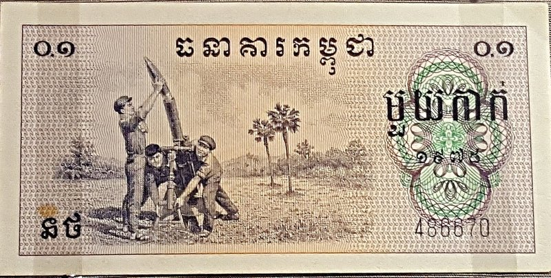 Cambodian note with a bazooka