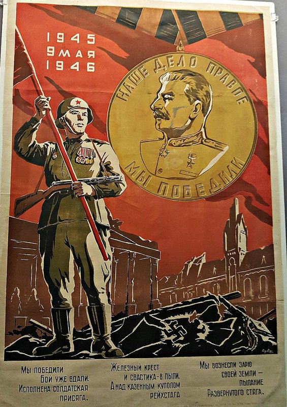 Soviet poster with Stalin