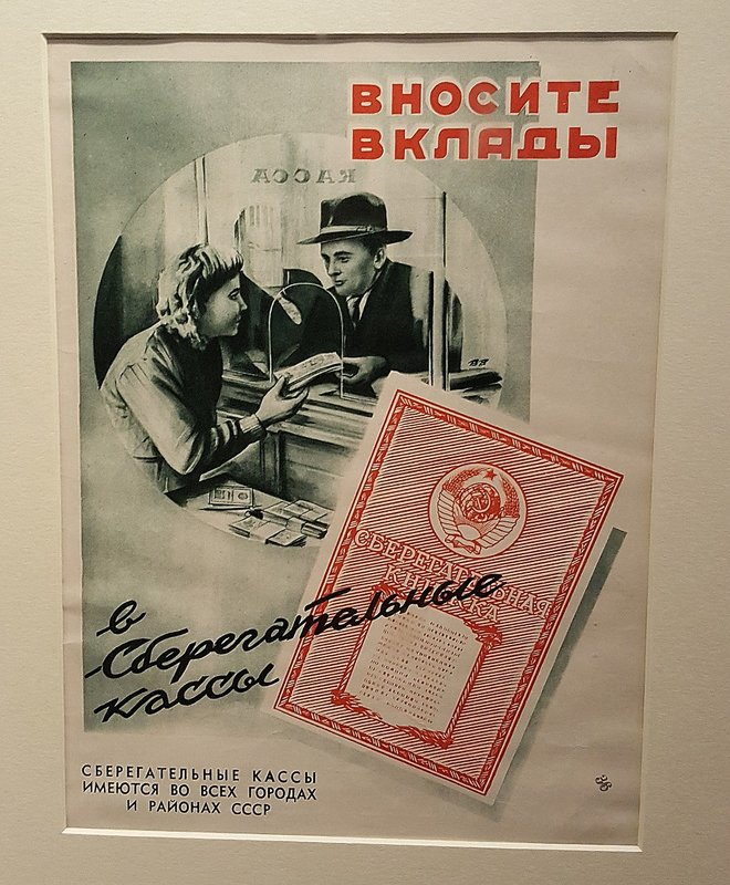 Soviet savings book and bank advert
