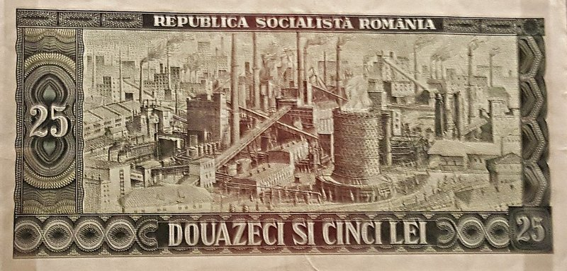 Romanian banknote with industrial scene