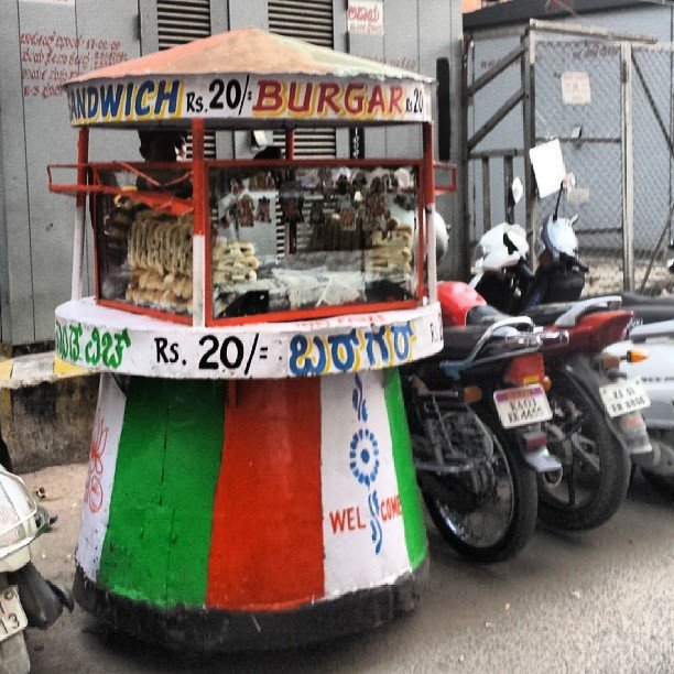 large_Chaat_1.jpg