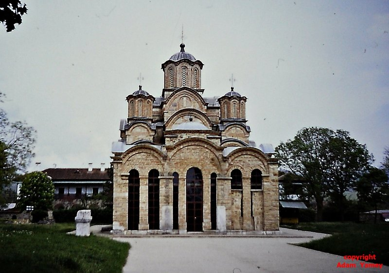 GRACANICA 1990 Church