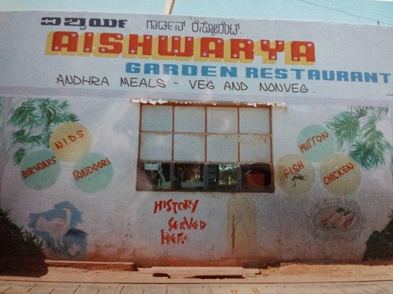 Hospet. A restaurant serving 'NIDS' 1996