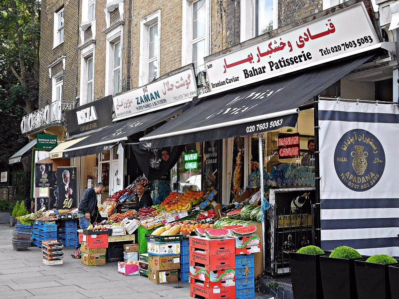 Iranian shops and restaurant Hig Str Ken