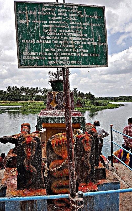 SANG 3d By the ghat at Srirangapatna