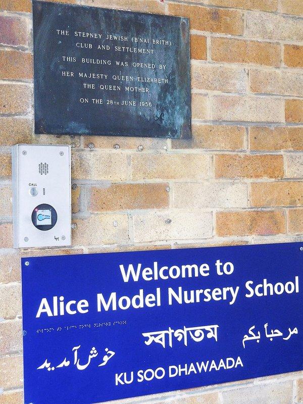 Alice Model Nursery School Beaumont Grove