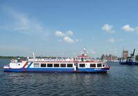 23896294579161-Harbour_crui..de_Rostock.jpg