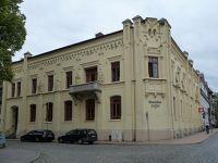 4529013-Ersparnis_Anstalt_1857_Schwerin.jpg