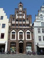 4579218-Hospital_parsonage_Rostock.jpg