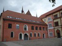 4579723-Fuerstenhof_Wismar.jpg