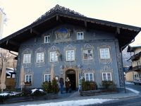 484495926081944-Haus_zum_Hus..tenkirchen.jpg