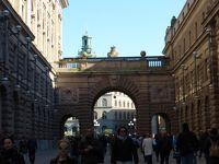 59650357195283-Riksdagshuse.._Stockholm.jpg