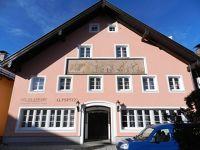 6067099-_Garmisch_Partenkirchen.jpg