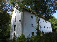 Old storage building - Landshut