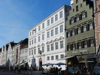 - Landshut