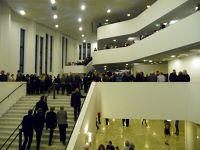 6507633-Foyer_Essen.jpg