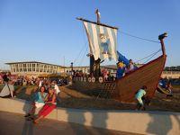 6794235-Pirate_Playground.jpg