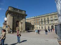 7079566-Royal_Palace_Stockholm.jpg
