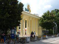 7173119-Zoo_Wroclaw.jpg