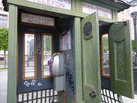 7190563-Telephone_Boxes_Stockholm.jpg