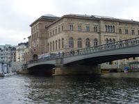 7190630-Bridges_of_Stockholm_Stockholm.jpg