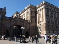 7888807195280-Riksdagshuse.._Stockholm.jpg