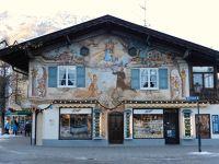 807435786064828-The_souvenir..tenkirchen.jpg