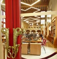 The Hôtel de Sens - Forney Library - note the door handles
