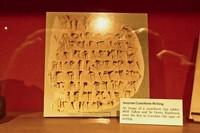 Cuneiform tablet at the Fox Talbot Museum