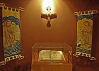Lindisfarne Heritage Centre