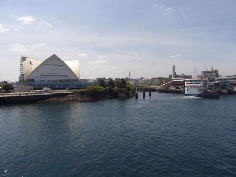 The Aquarium, Kagoshima.