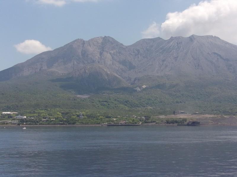 Close up of Sakurajima.