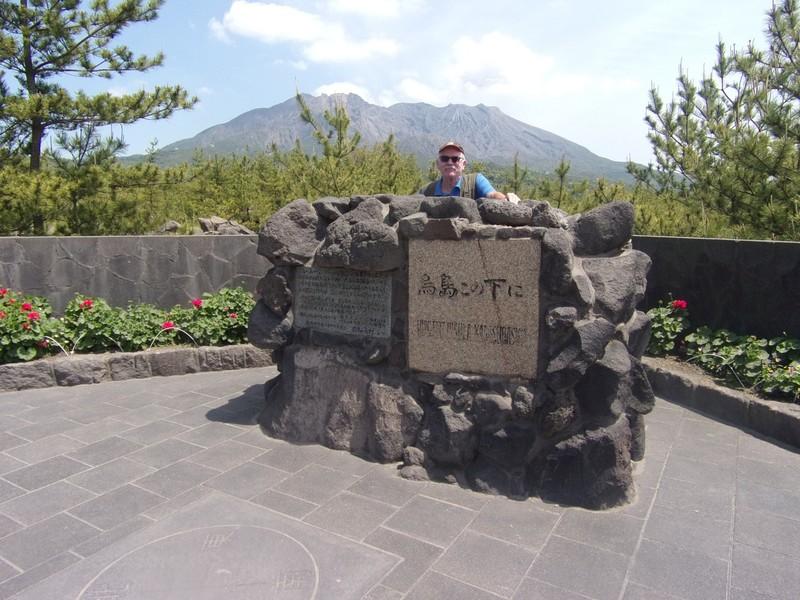 Karasujima Observatory.
