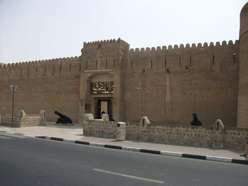 large_4867678-Entrance_Dubai_Museum_Dubai.jpg
