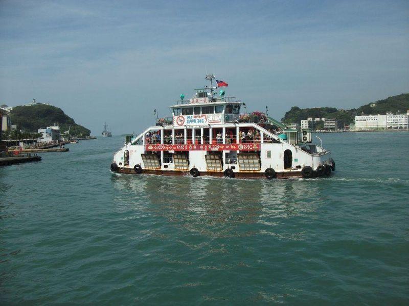 large_4948649-Cijin_Island.jpg
