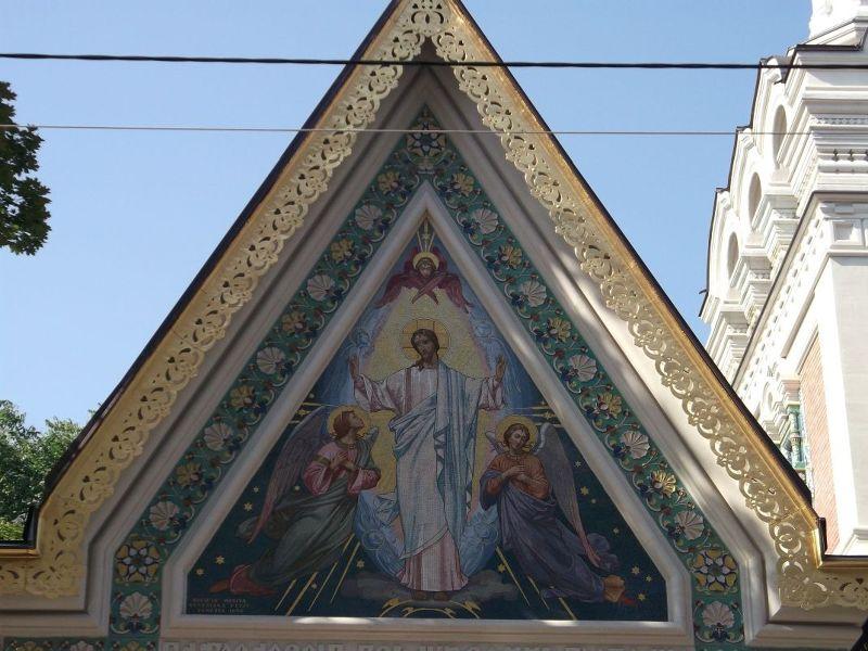 Saint Nicholas's Cathedral. - Vienna