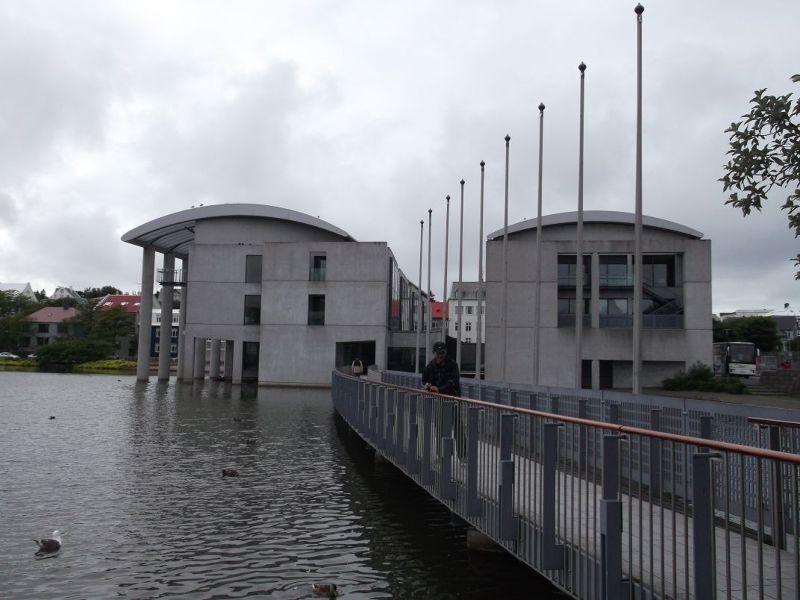 The City Hall. - Reykjavík