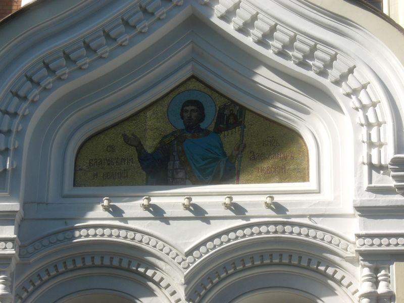 Alexander Nevsky Cathedral - Tallinn