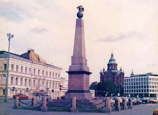 The Tsarina's Stone