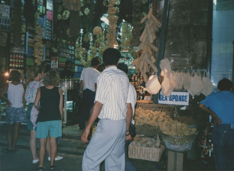 large_7186238-The_Spice_Bazaar_Istanbul.jpg