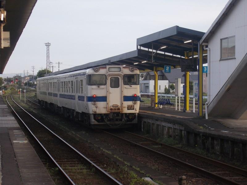 Local Train.