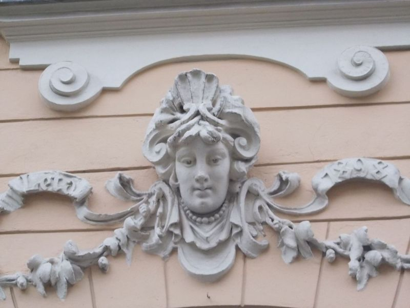 Detail from a building in the old town. - Ljubljana
