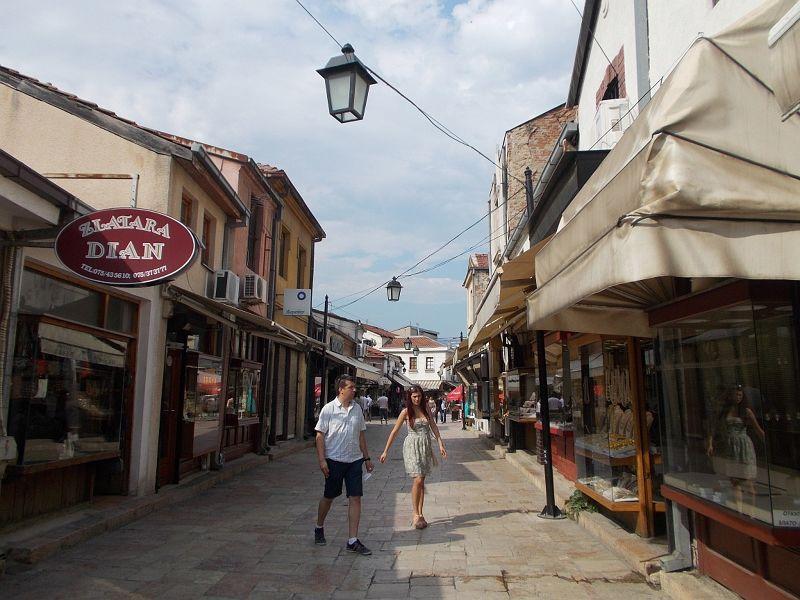 large_7449607-Carsija_Revisited_Skopje.jpg