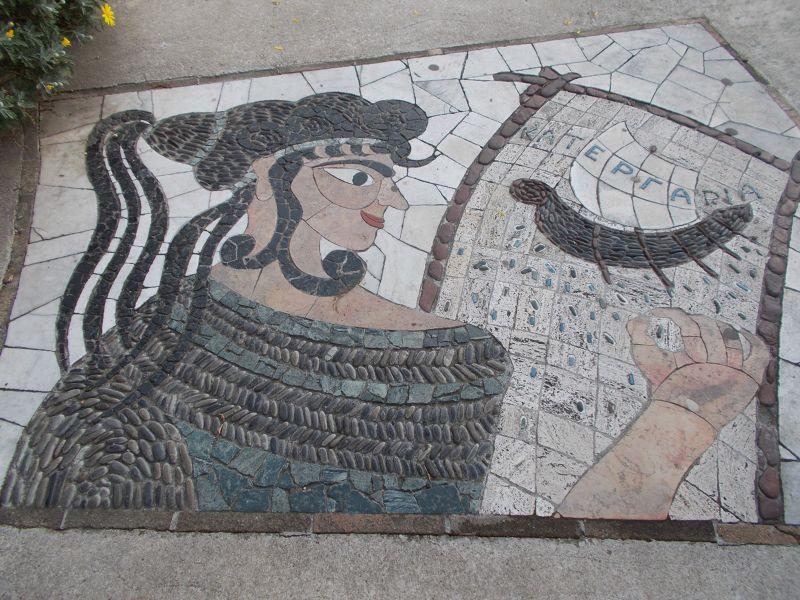 Mosaic walkway. - Nice