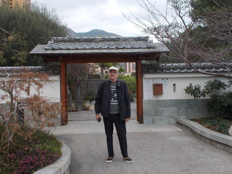 The Japanese Garden - Monaco