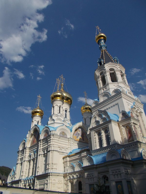 The Orthodox Church of St. Peter and Paul.